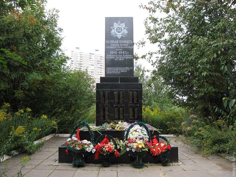 Качаловское кладбище. Памятник войнам ВОВ
