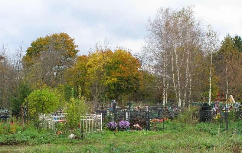 Кладбище Губцево