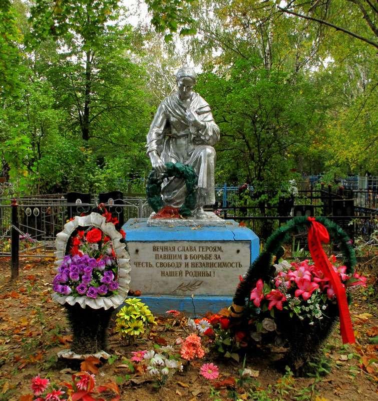 Остафьево Кладбище