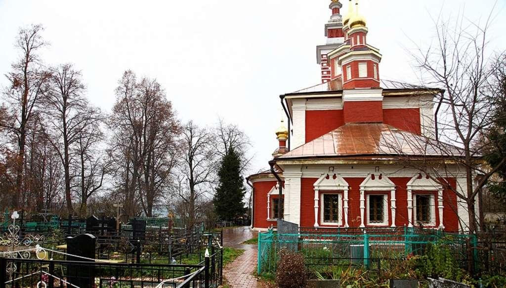 Варварино кладбище