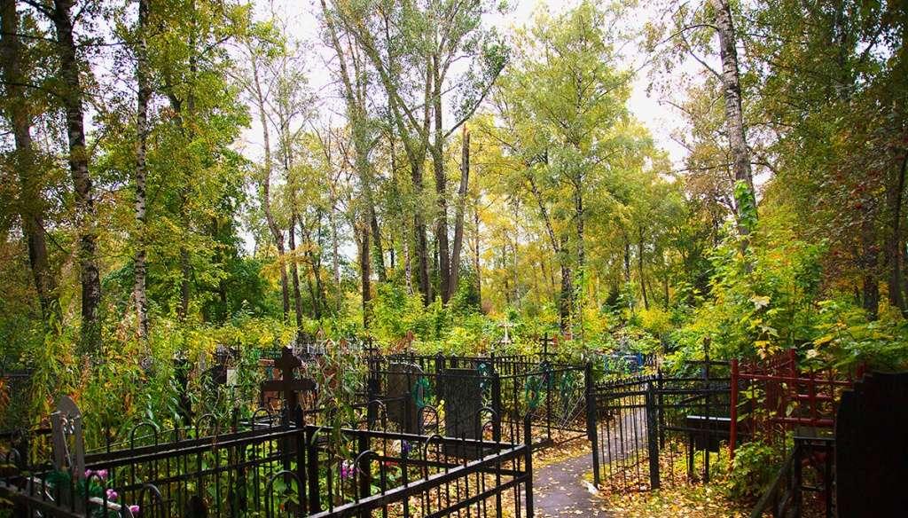 Леоновское кладбище