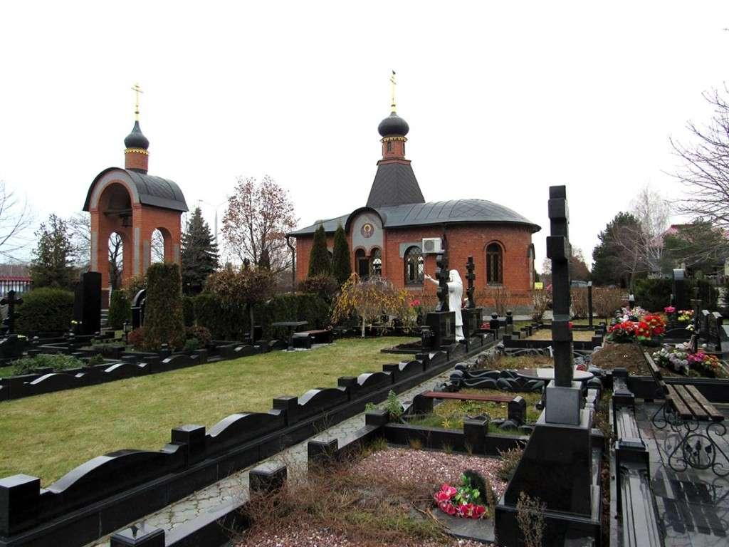 Щербинское кладбище. Храм Троицы