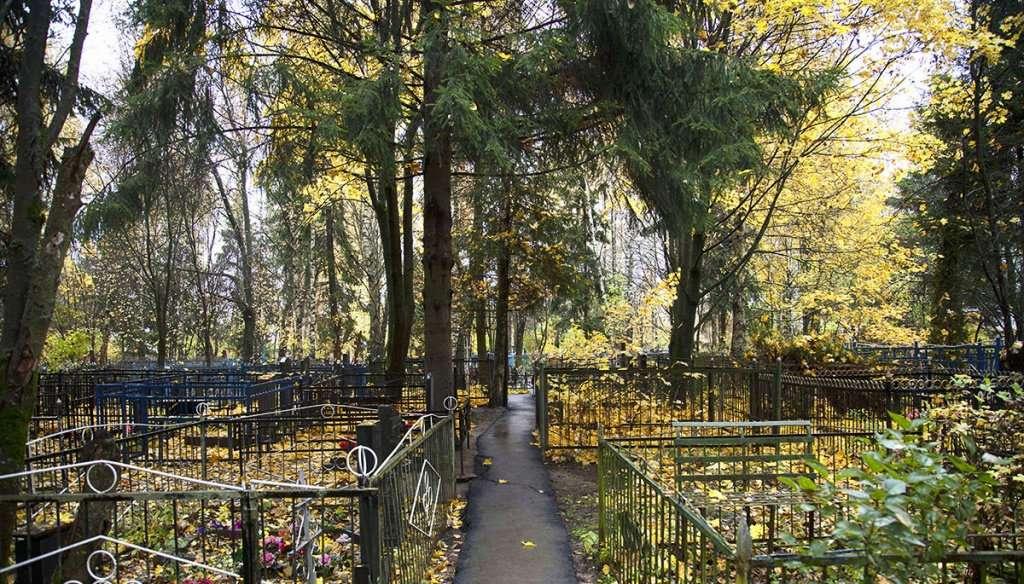 Ватутинки кладбище