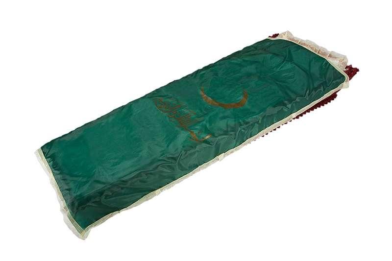 Мусульманское покрывало в гроб, с зеленой накидкой